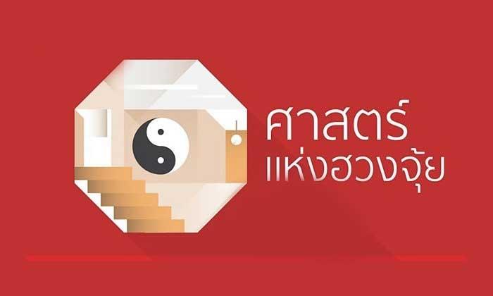 ศาสตร์แห่งฮวงจุ้ย : 9 สัตว์มงคลเสริมดวงชะตา ประดับไว้นำพาโชคลาภเข้าสู่บ้าน  - s;p tookhuay.com - ถูกหวย ทุกหวย รวยไปกับเรา หวยออนไลน์